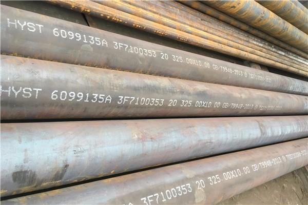 GB9948无缝钢管产品报价