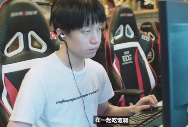 EDG发布战队6周年宣传片:厂长稳站C位